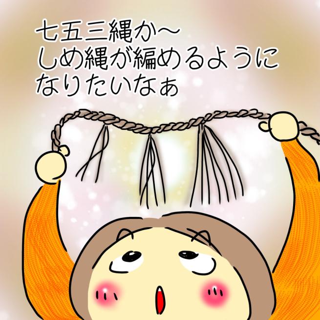 f0183846_15251062.jpg