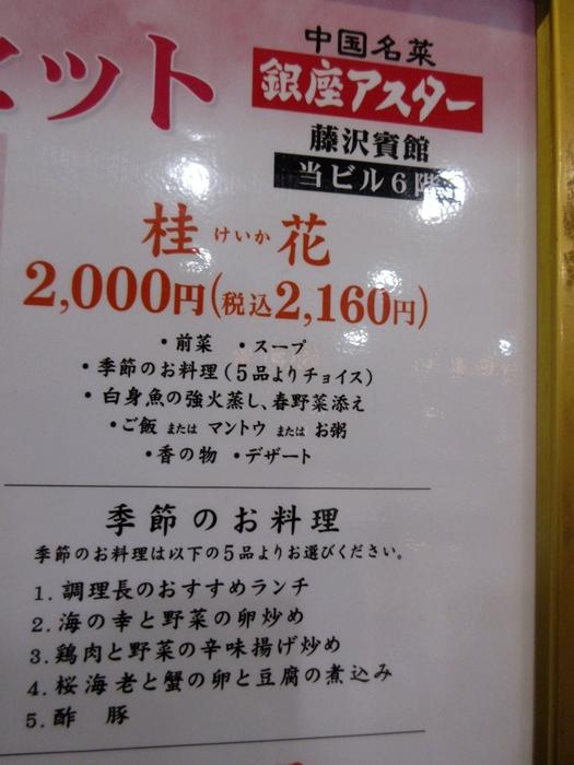 b0009849_167450.jpg