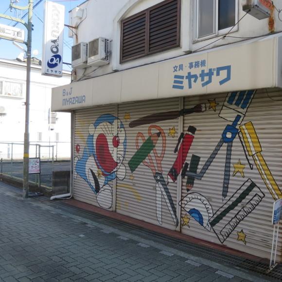 猫窓と金魚、そのまま 大和郡山市にて_c0001670_16514881.jpg