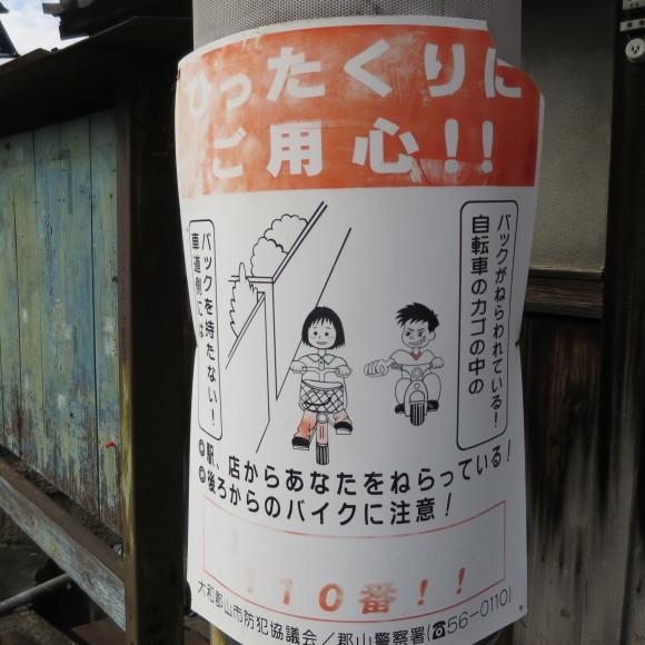 K coffeeさんととほんさんに行った話ですがほぼ紹介してない 大和郡山市_c0001670_17090819.jpg