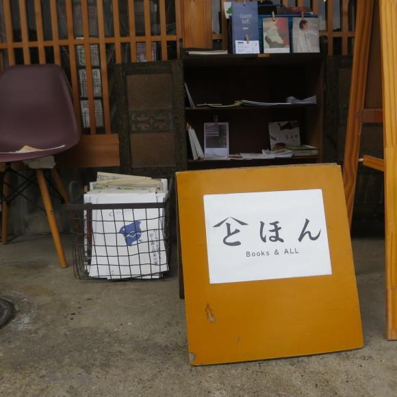 K coffeeさんととほんさんに行った話ですがほぼ紹介してない 大和郡山市_c0001670_17094490.jpg