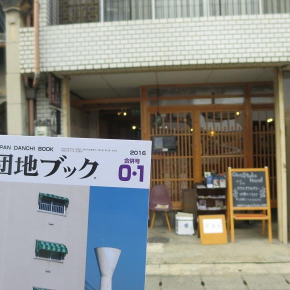 K coffeeさんととほんさんに行った話ですがほぼ紹介してない 大和郡山市_c0001670_17095735.jpg