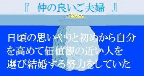 b0225081_83222.jpg