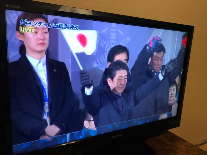 私的ブログ…始まったピョンチャンオリンピック…編_d0132688_09581969.jpg