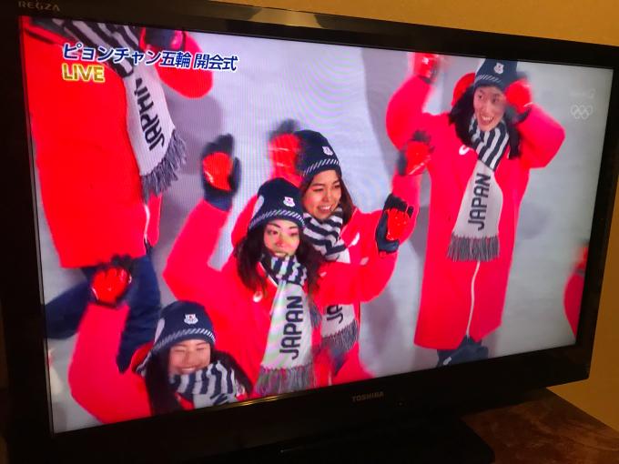 私的ブログ…始まったピョンチャンオリンピック…編_d0132688_10002008.jpg