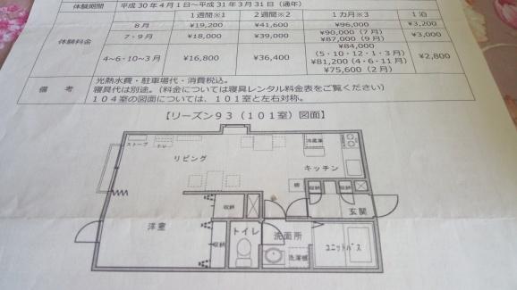 b0328397_13050288.jpg