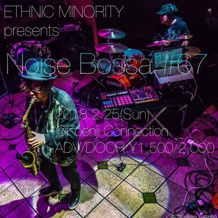 02/25(日)横田寛之 ETHNIC MINORITY「Noise Bossa Vol.67」_c0099300_05073251.jpg