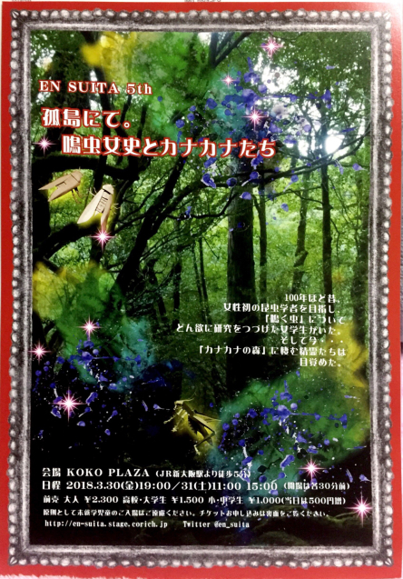 模様と意味の本 台本にとりかかる 歌のレッスン☆_c0180209_23272978.jpg