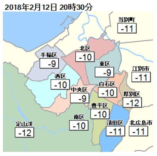 これこそ今季最高の寒さかな_c0025115_21422038.jpg