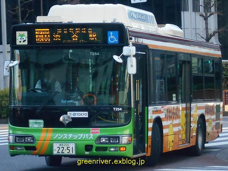 東京都交通局 C-T254 【チキンラーメン】_e0004218_20515619.jpg