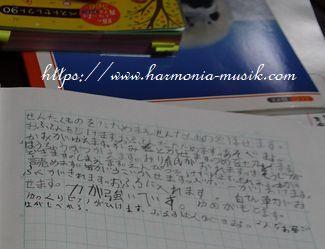 音楽指導☆マザーテレサの言葉☆ロブションのチョコレート_d0165645_22160272.jpg