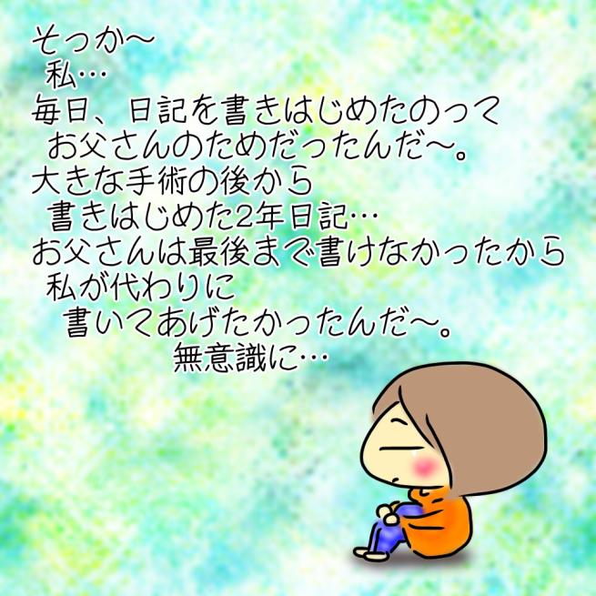 f0183846_06374632.jpg