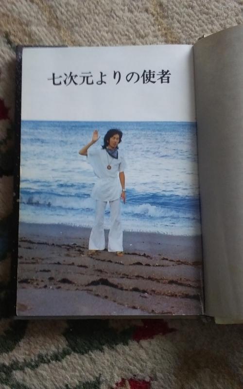 五井野正と輿水正の違いについて_d0241558_10552647.jpg
