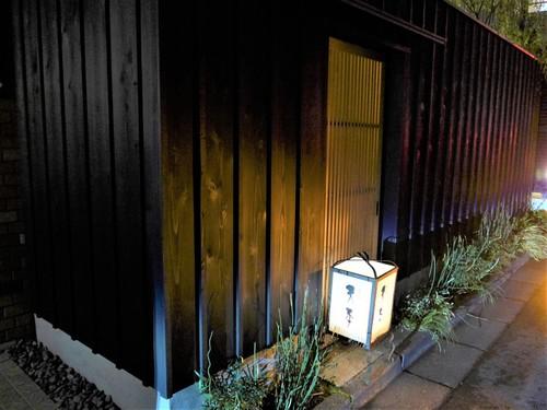 東麻布「鮨 天本」へ行く。_f0232060_11255372.jpg