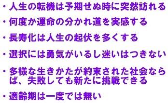 b0165362_10013359.jpg