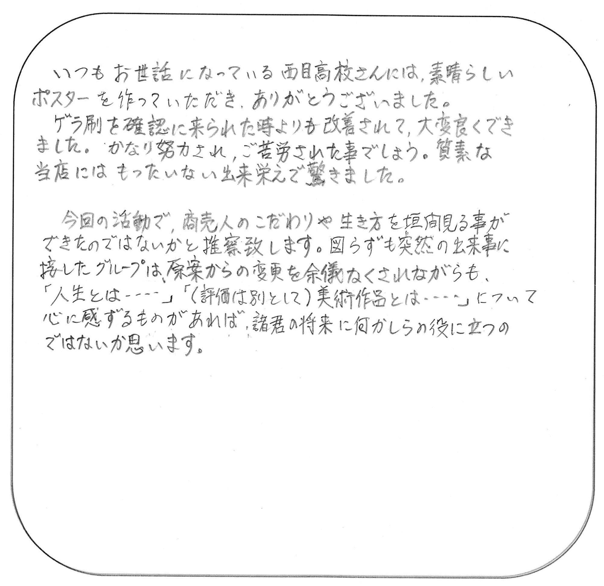 b0068572_00404277.jpg