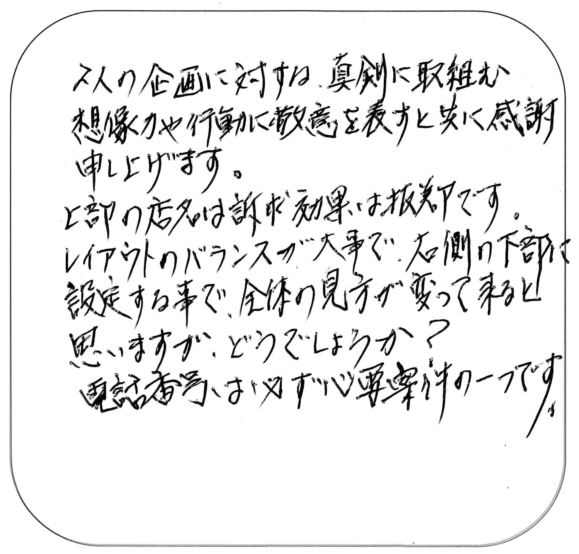 b0068572_00404740.jpg