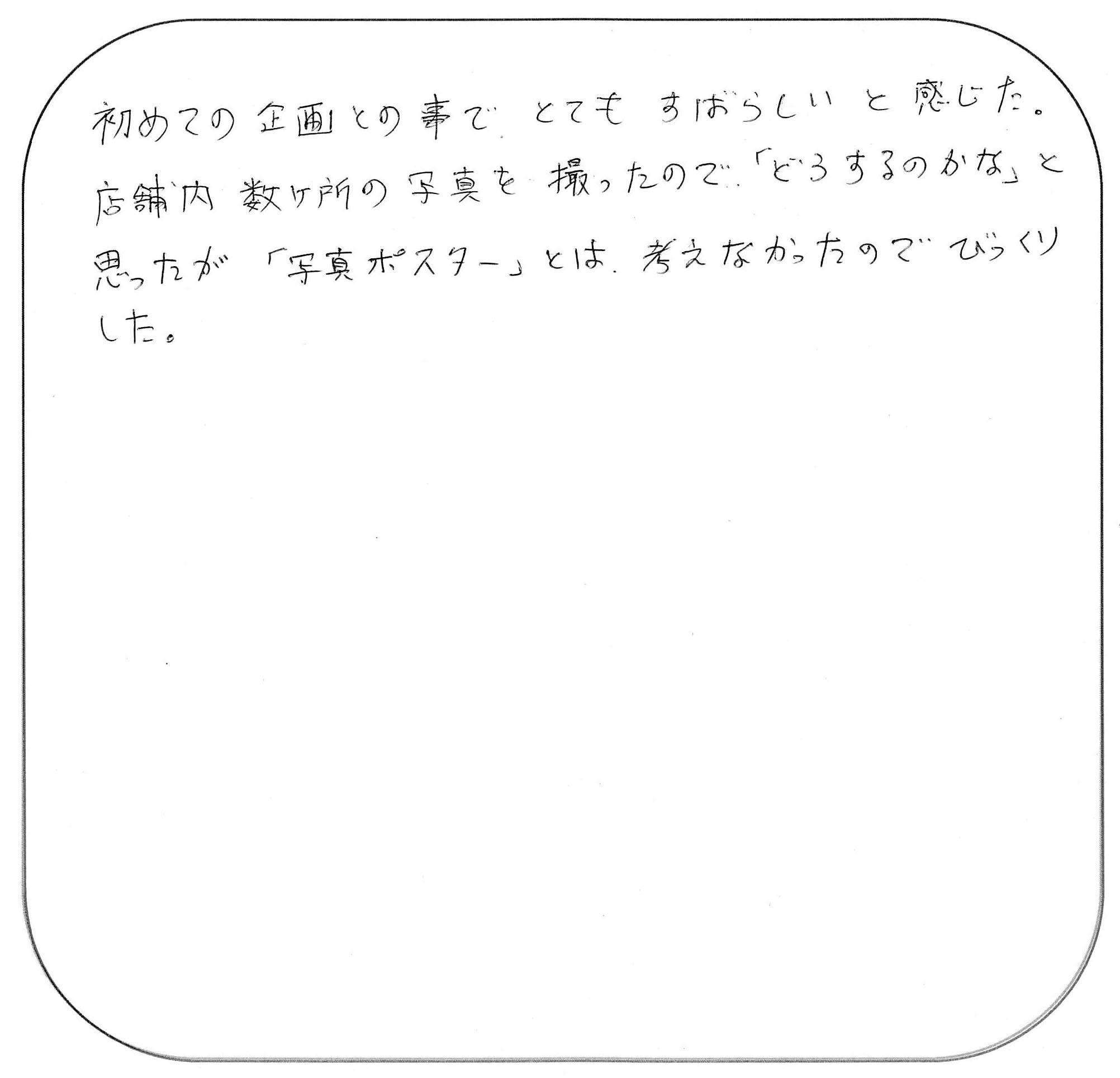 b0068572_00405375.jpg