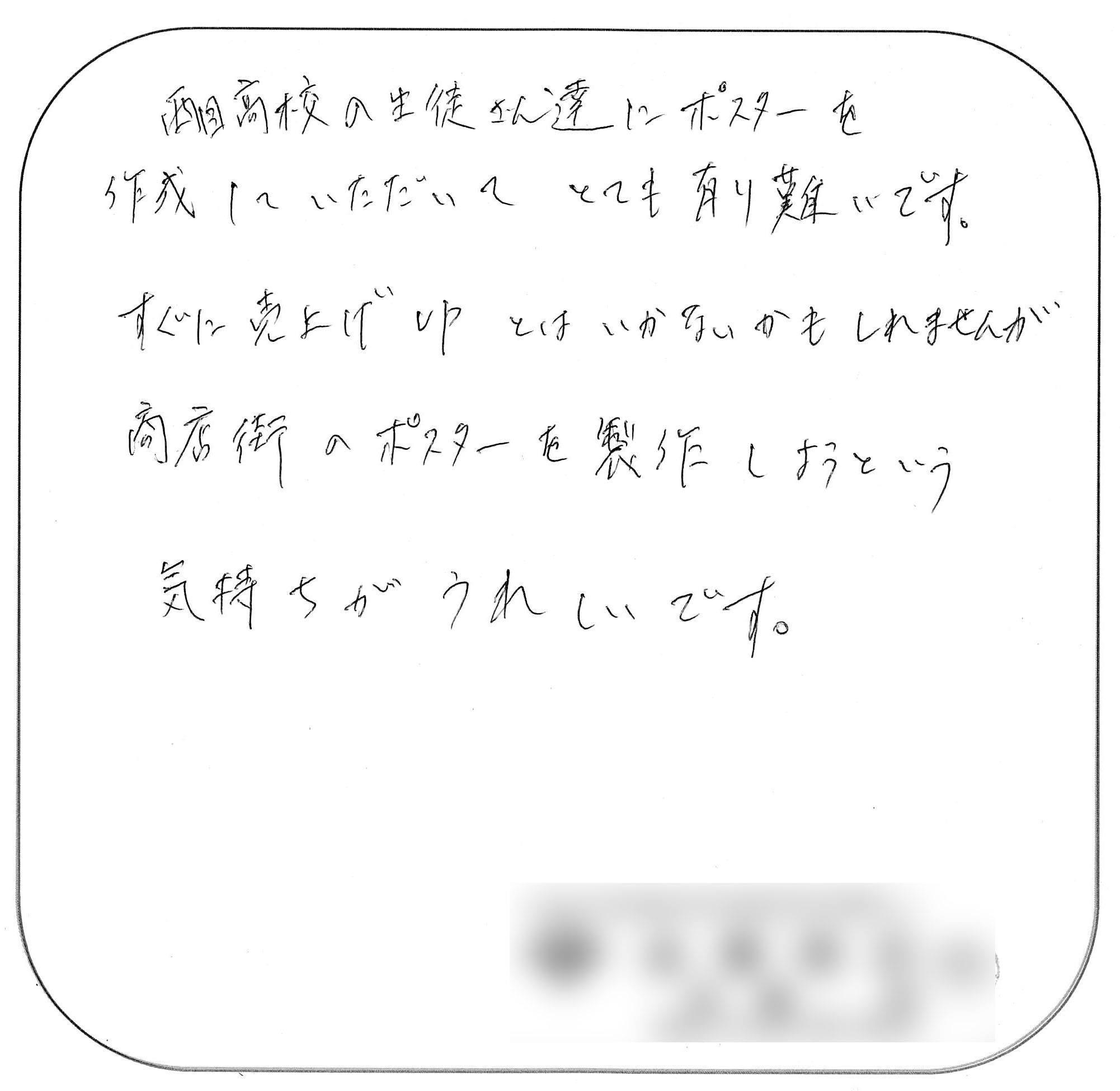 b0068572_01040272.jpg