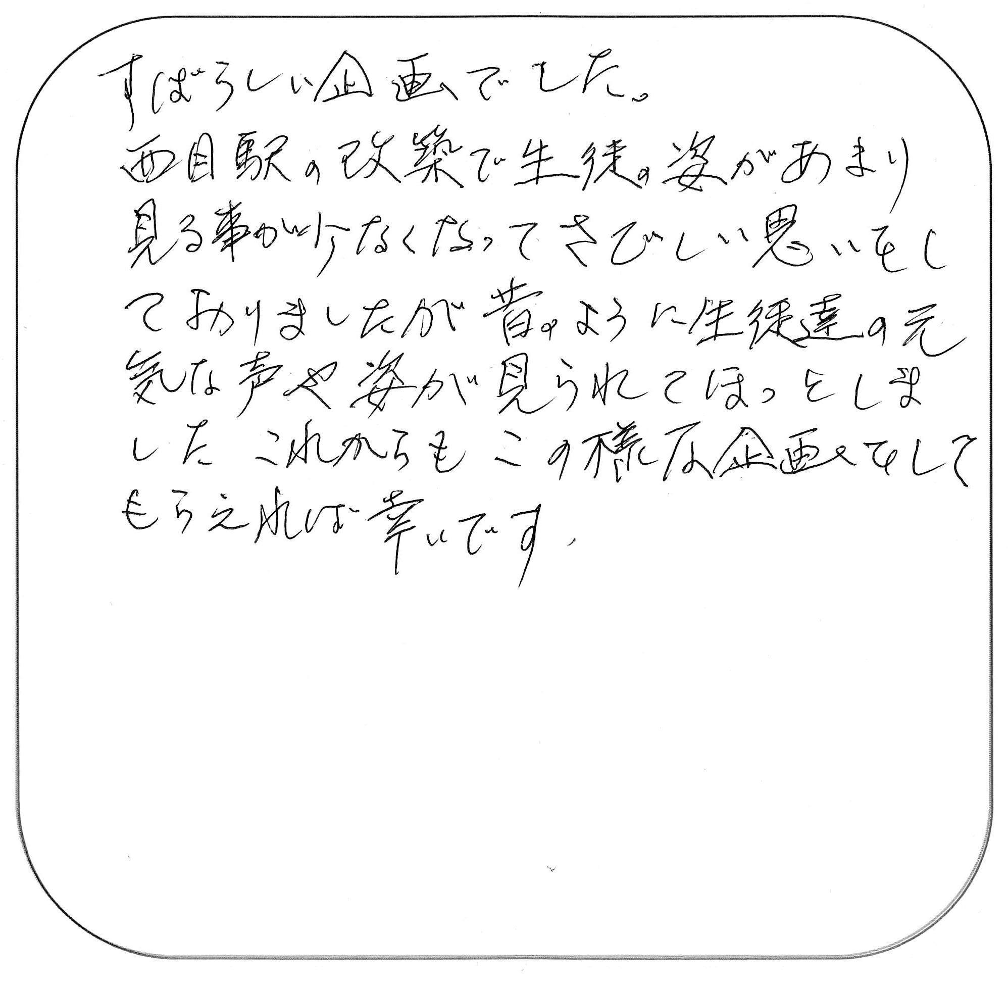 b0068572_01105601.jpg