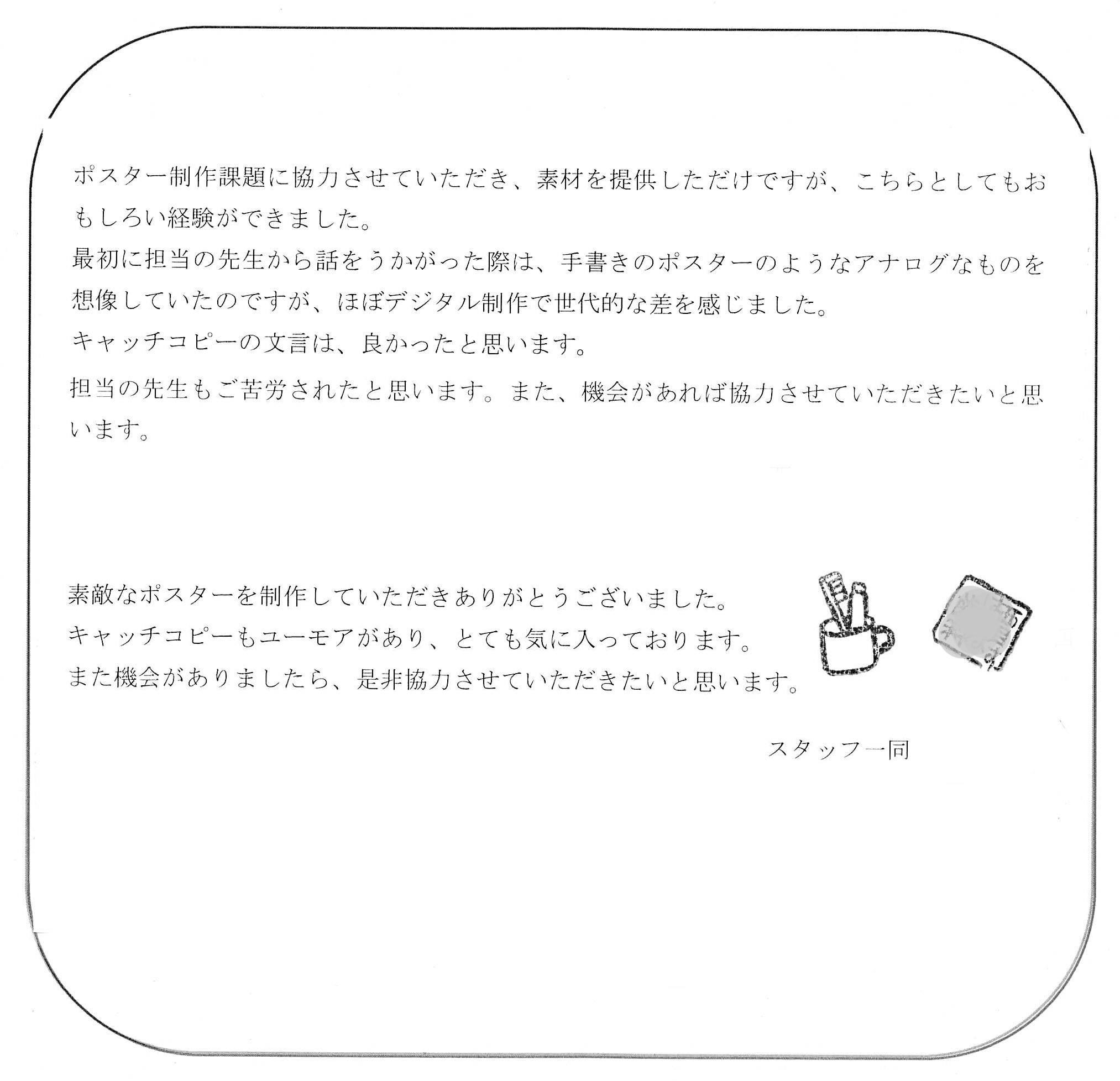 b0068572_01112029.jpg
