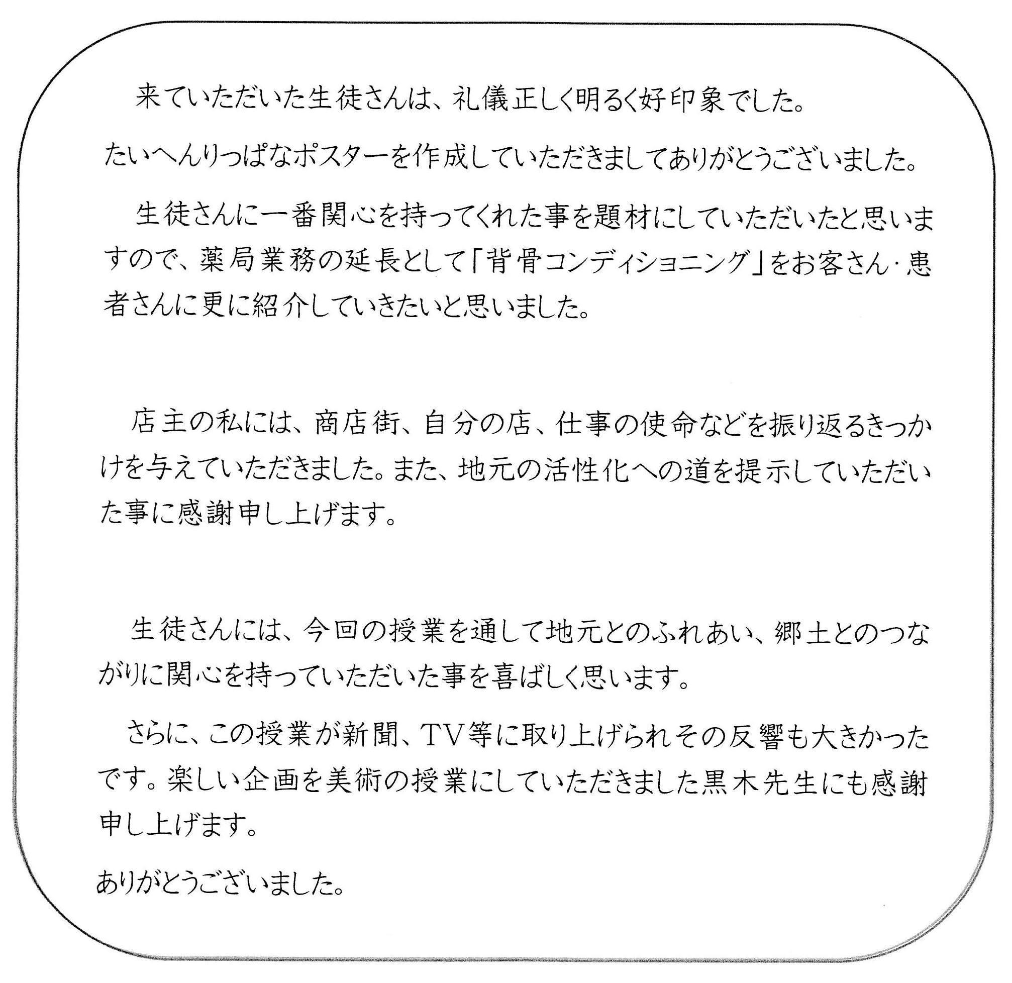 b0068572_01115552.jpg