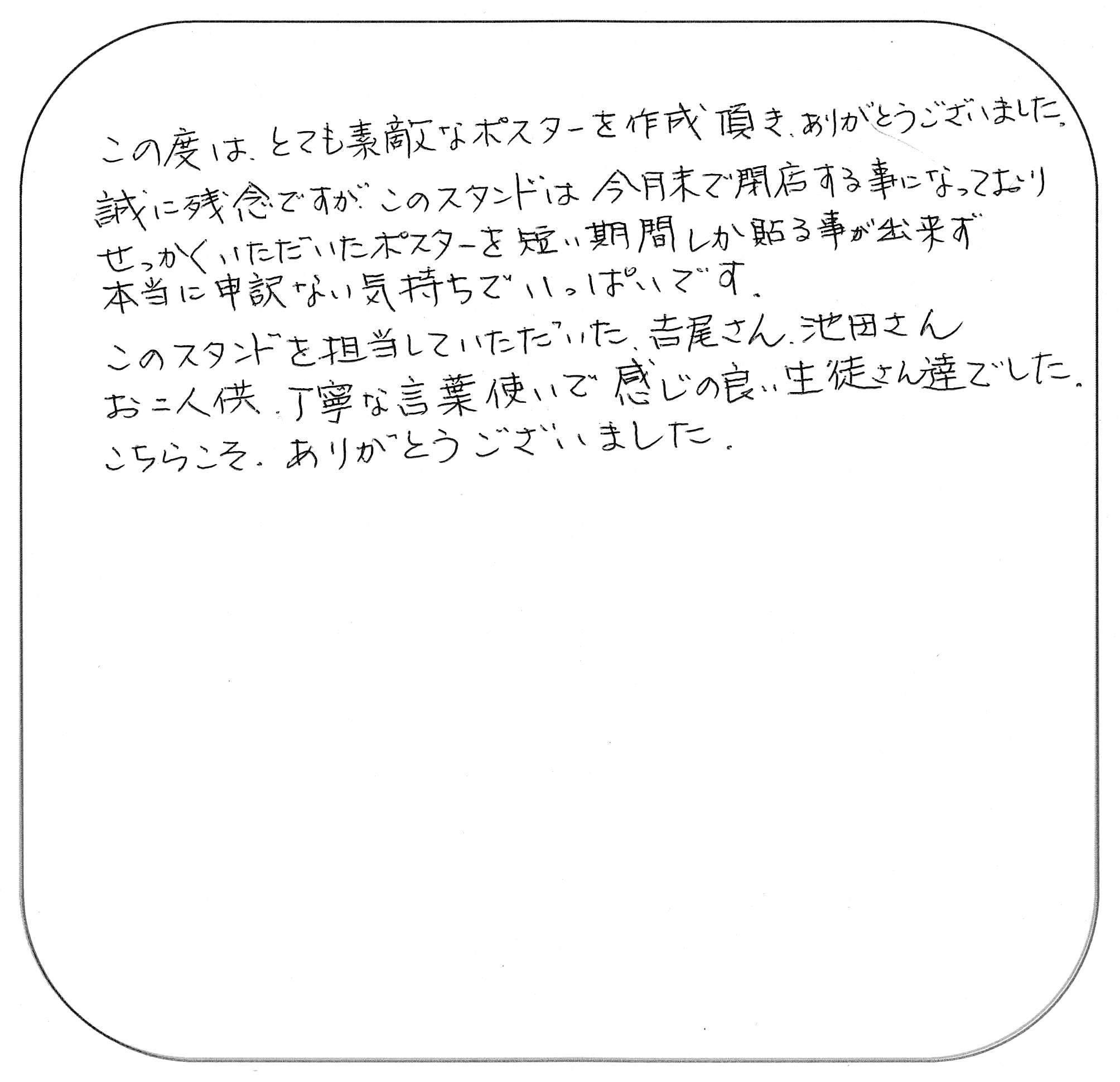 b0068572_01121232.jpg