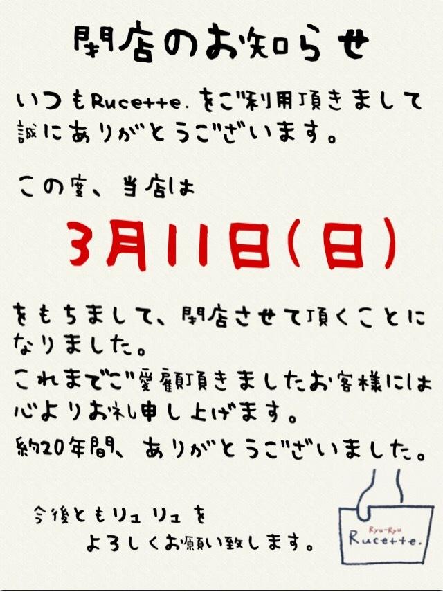 b0204586_16572099.jpg