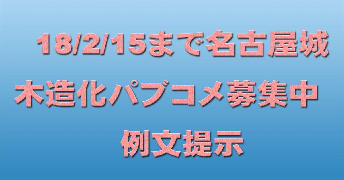 d0011701_20060230.jpg