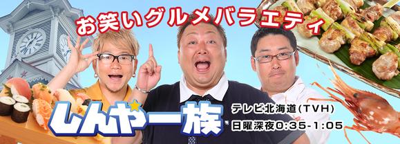 2月13日 火曜日のひとログ(´▽`) エスカレード♬レンタカーあります!!購入も可♬TOMMY_b0127002_16263176.png