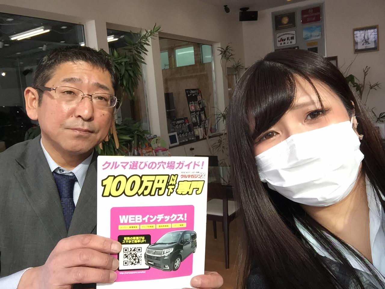 2月13日 火曜日のひとログ(´▽`) エスカレード♬レンタカーあります!!購入も可♬TOMMY_b0127002_1742925.jpg