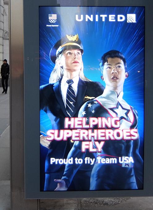 Helping Superheroes Fly(スーパーヒーローが飛ぶのを助ける)_b0007805_043615.jpg