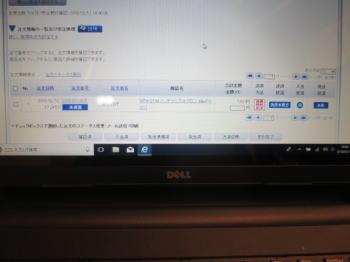 d0027711_1252473.jpg