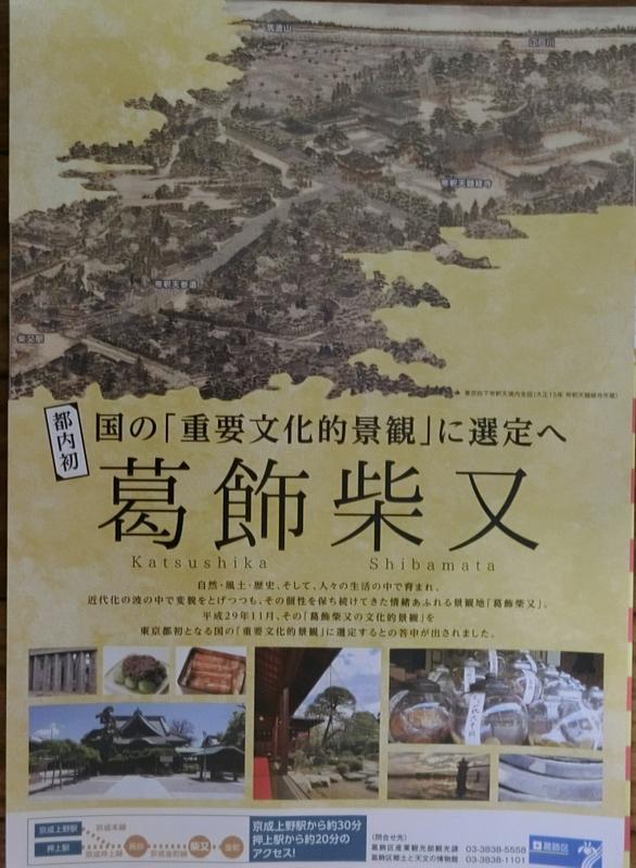 2月13日(火)重要文化的景観決定_d0278912_22564329.jpg
