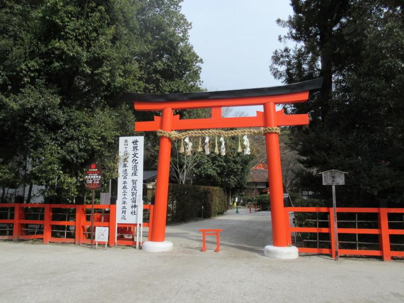 燃灯祭 上賀茂神社_e0048413_22402912.jpg