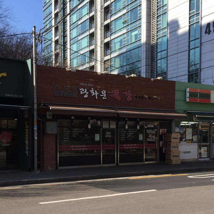 17年12月 ソウル19☆ランチはおひとり様OKなカムジャタン_d0285416_00231365.jpg