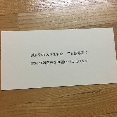 a0118722_12570277.jpg