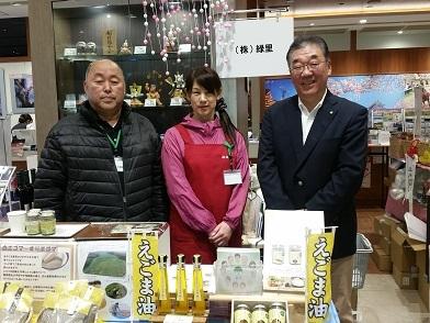 (株)緑里が福島コラッセで特産品の販売_d0003224_15171414.jpg