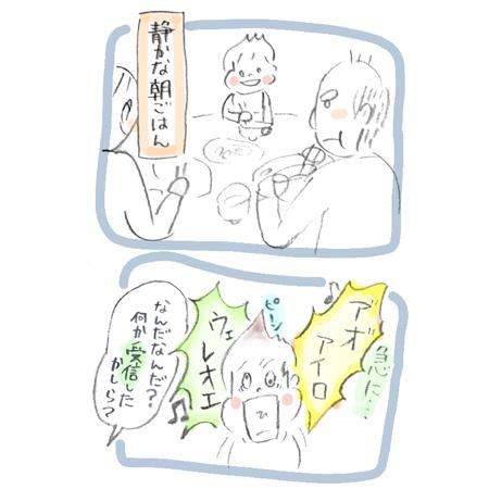 d0120131_21274476.jpg