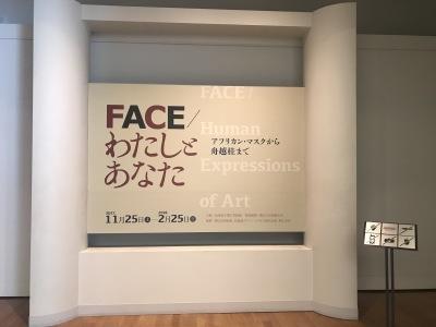 FACE/ わたしとあなた_e0220436_10371477.jpg