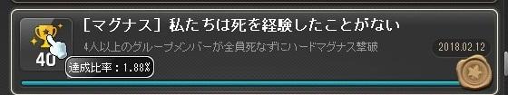 a0047837_10110971.jpg
