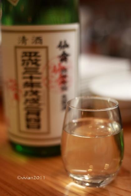 フレンチバル GOE ~ちょっと早めの時間に軽くお酒を~_e0227942_22131573.jpg