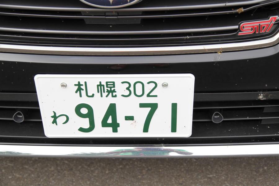 b0168647_22464525.jpg