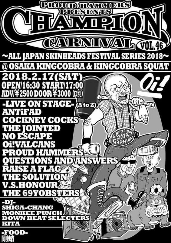 【近隣の皆様】今週末大阪チャンカー!!【是非に♪】_c0308247_21240077.jpg