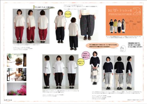 2月の洋服のイベントは本日から!_f0328051_16060847.jpg