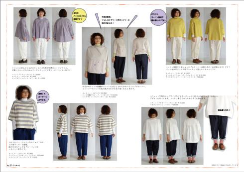 2月の洋服のイベントは本日から!_f0328051_16060878.jpg