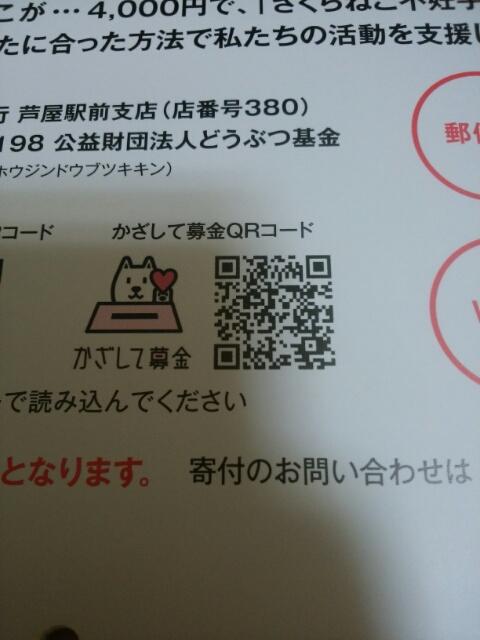 f0200871_0464416.jpg
