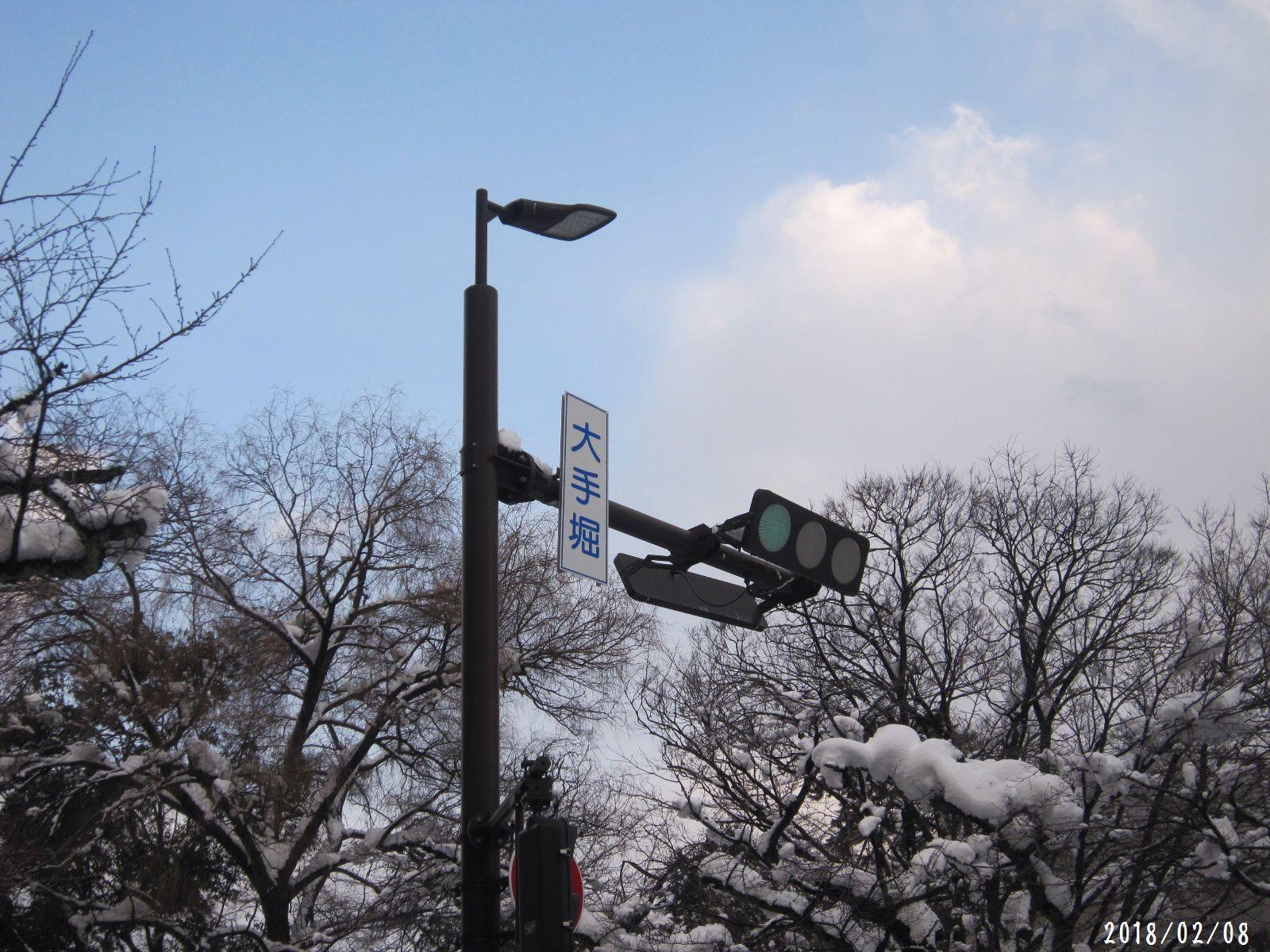 町内道路もすっきり☆ 春一番 も吹きました❀(2月20日追記あり)_a0207574_23291639.jpg