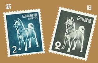 柴犬のお勉強 日本犬標準「一、本質と其の表現」③_b0057675_13221181.jpg