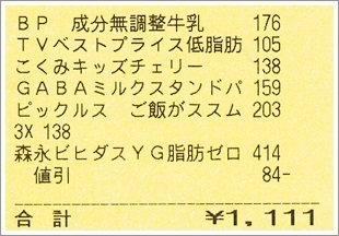 b0260581_09541650.jpg